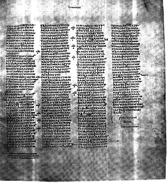 Image of Codex Sinaiticus